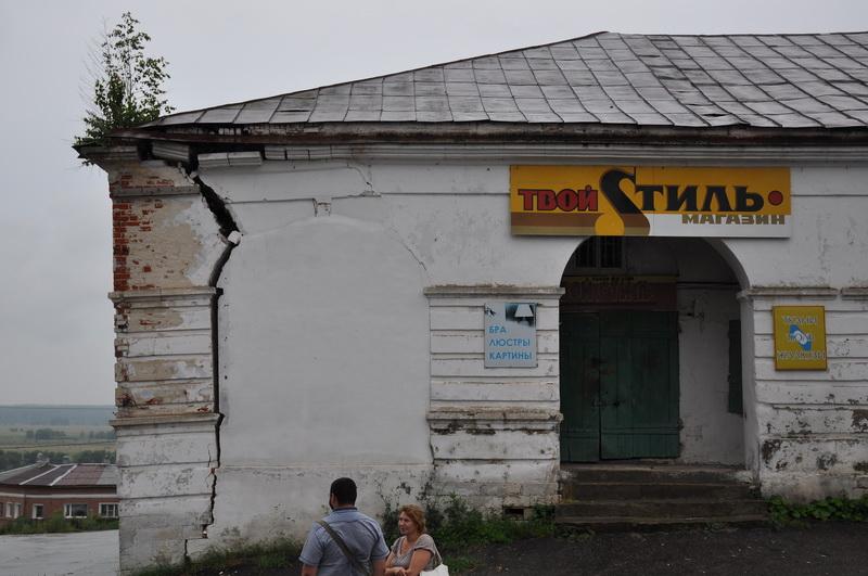 проститутки г скопин рязанской обл