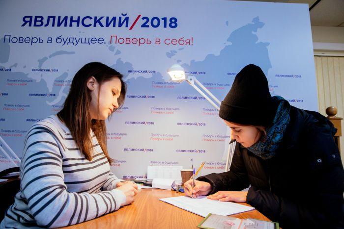 Явлинский поведал, сколько подписей планирует собрать всвою поддержку