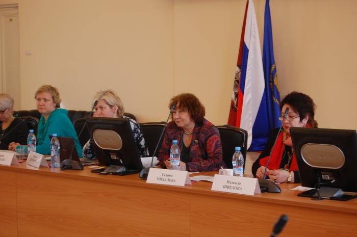 Гендерная фракция «ЯБЛОКА» приняла участие в работе конференции «Сценарии социальной инклюзии в развивающихся социальных государствах РФ и СНГ»