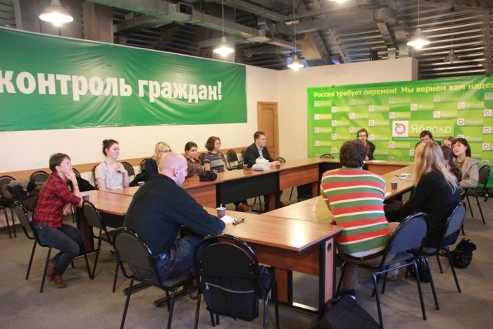 В «ЯБЛОКЕ» прошла встреча с молодыми либералами из Голландии