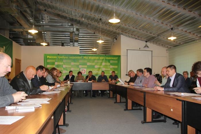 Регсовет Московского «ЯБЛОКА» считает выборы нелегитимными