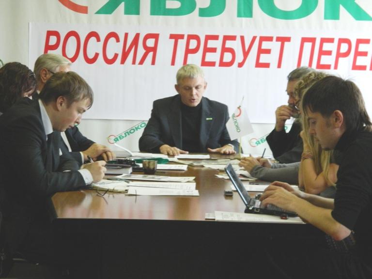 """Саратовское """"ЯБЛОКО"""" рассказало о своей программе журналистам"""