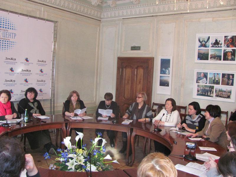 Круглый стол о законе о равных правах и возможностях