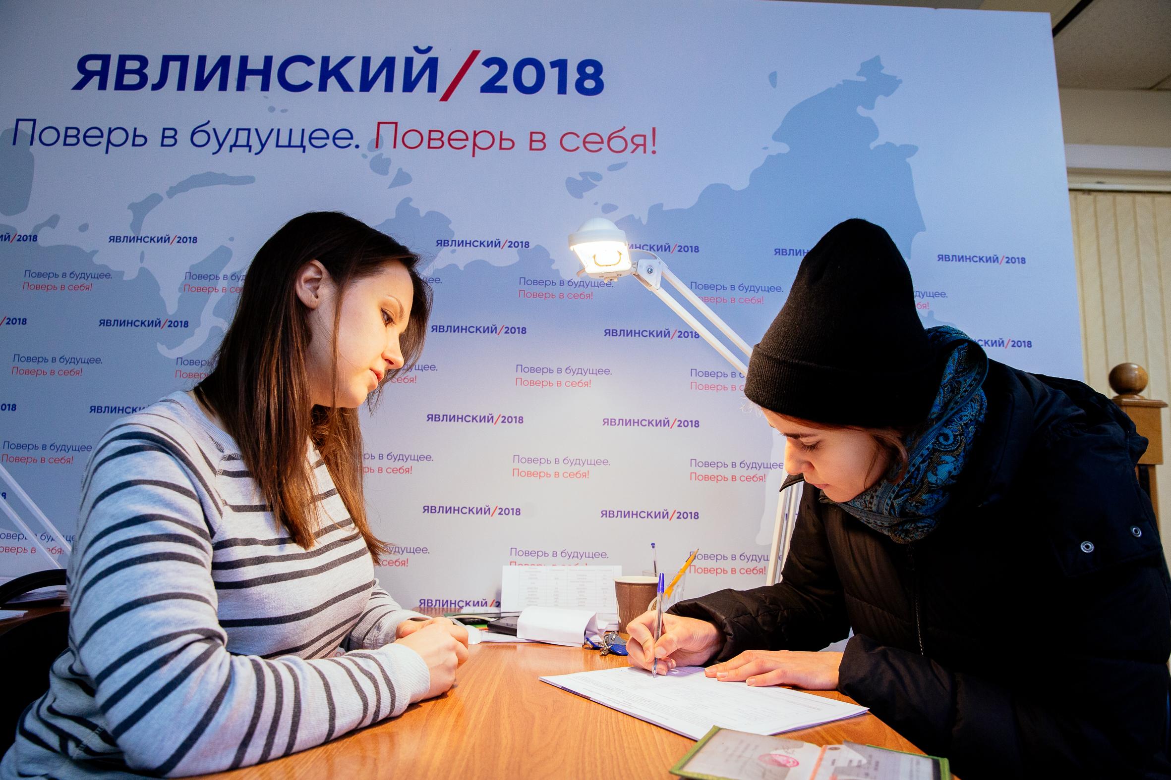 ВКирове собрали 2,5 тысячи подписей заГригория Явлинского