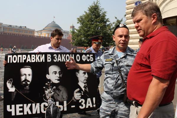 http://www.yabloko.ru