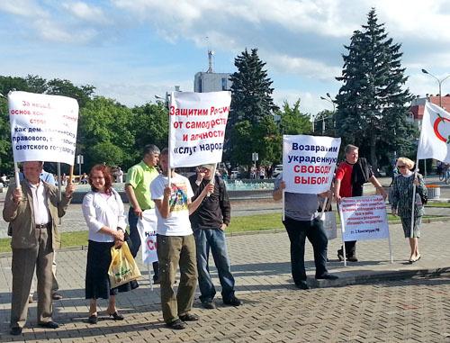 В ставрополе прошел марш свободы