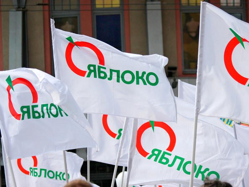 Митинг против реновации собрал около тысячи жителей столицы