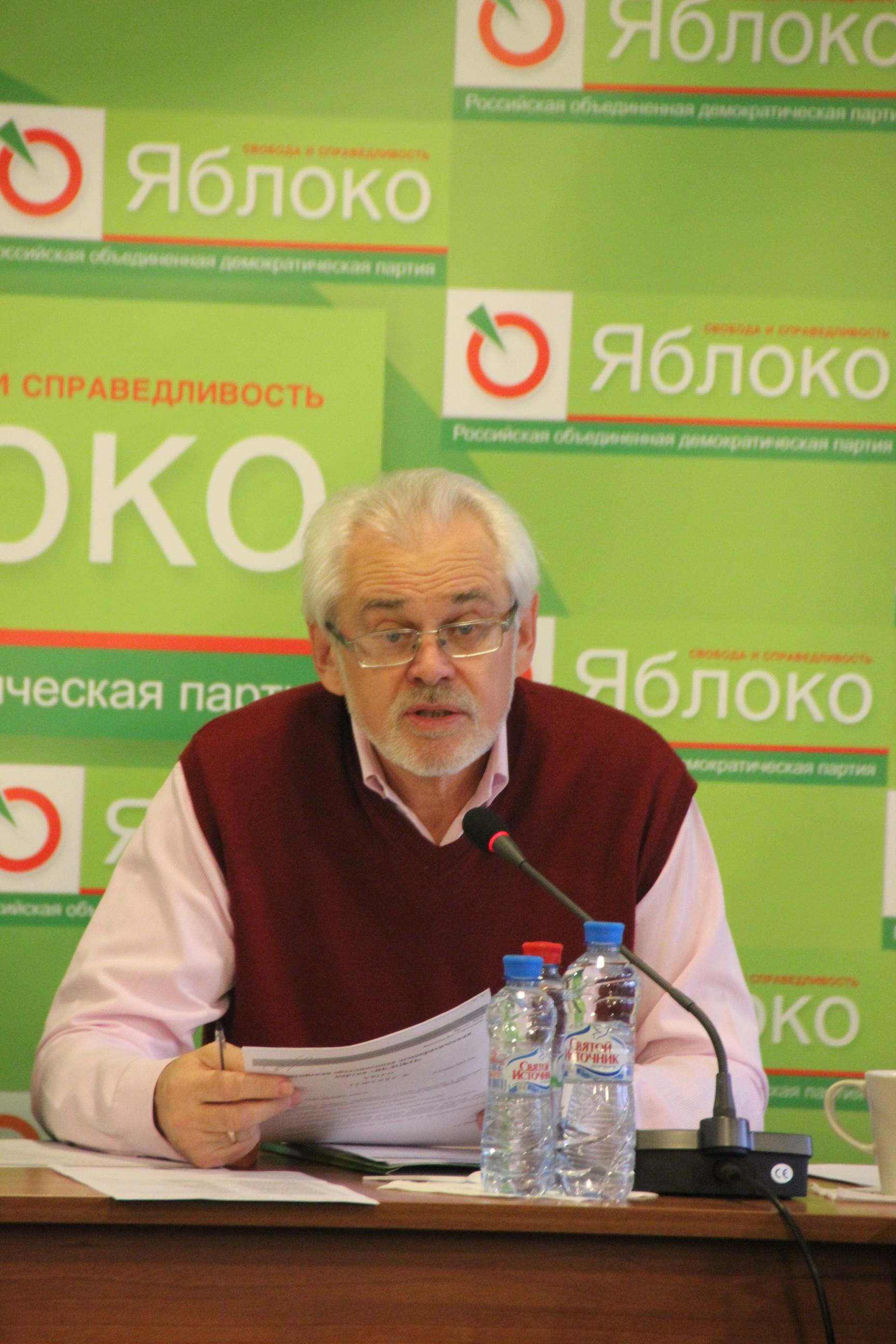 Депутат госдумы от петербурга член партии яблоко сергей попов