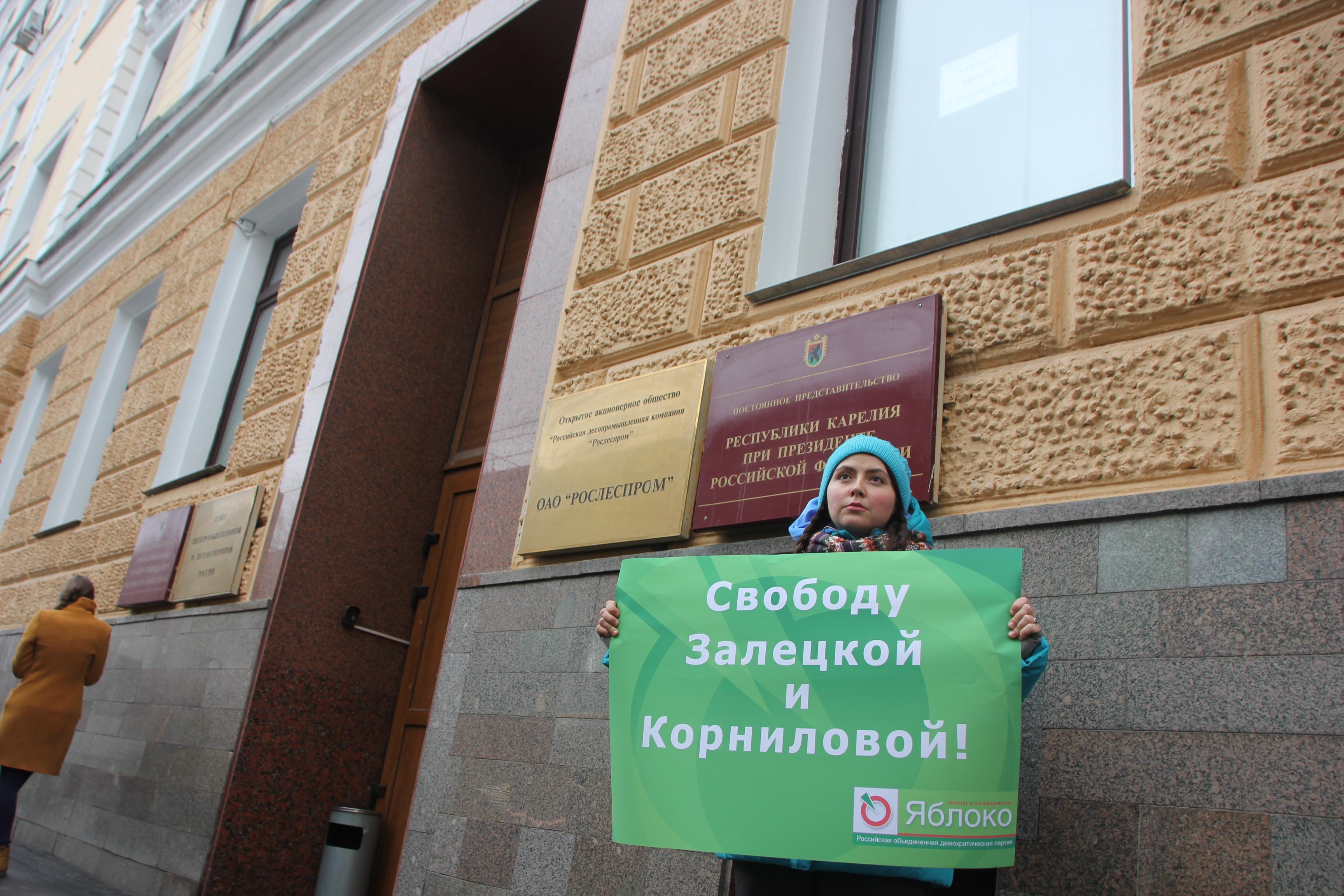 охотно представительства apple в москве адреса