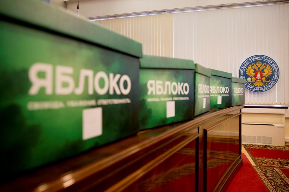 Партия «Яблоко» выдвинула Григория Явлинского кандидатом впрезиденты