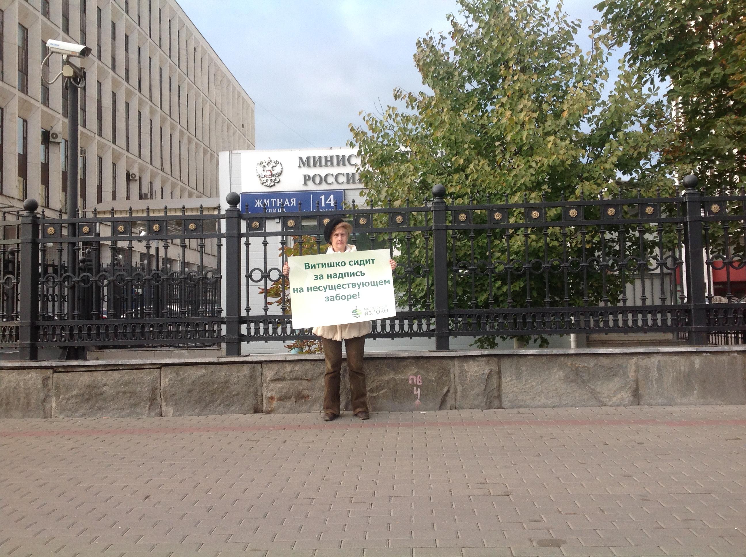 Новости пугачева саратовская область на сегодня