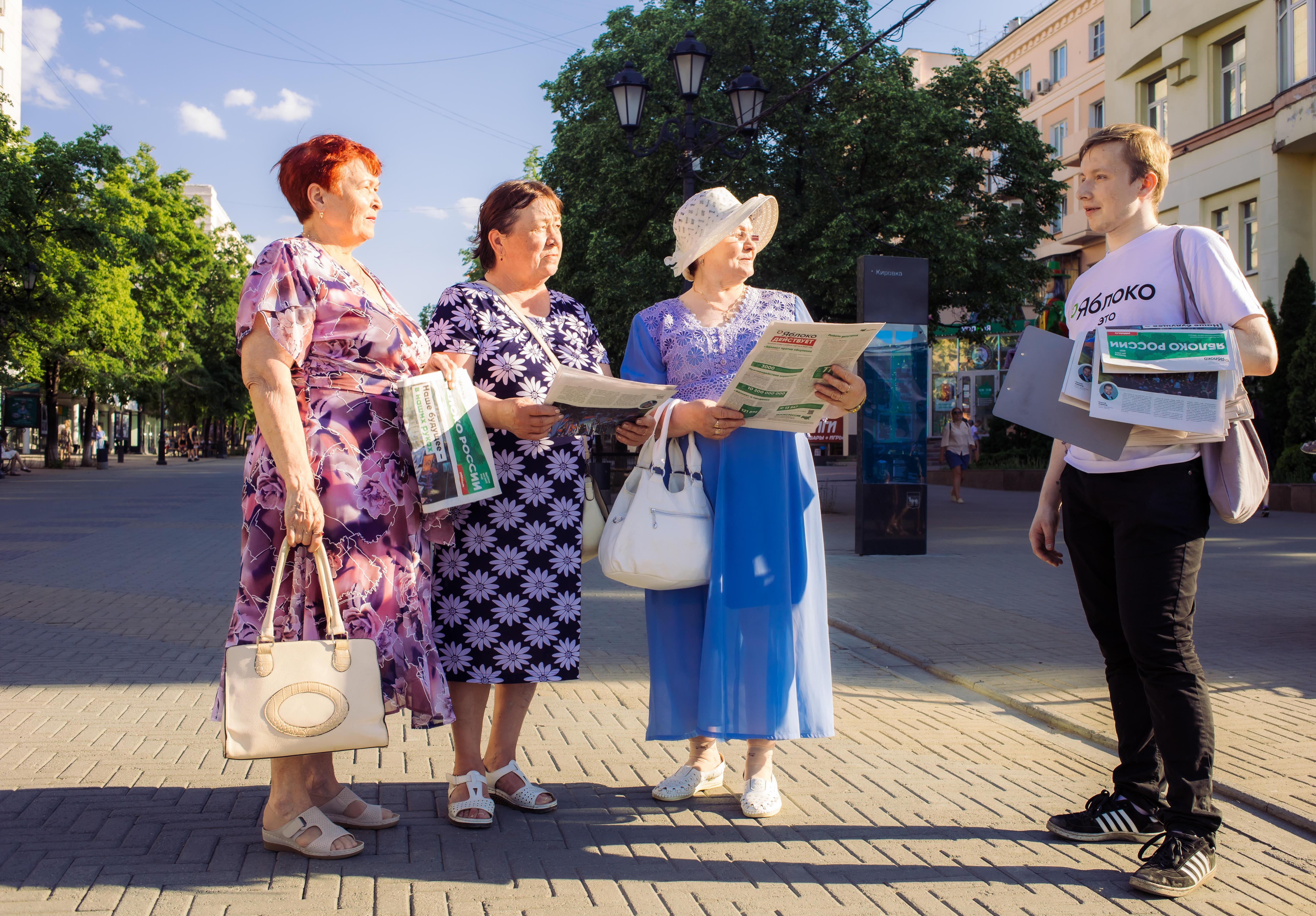 Челябинск/фото:пресс-служба партии