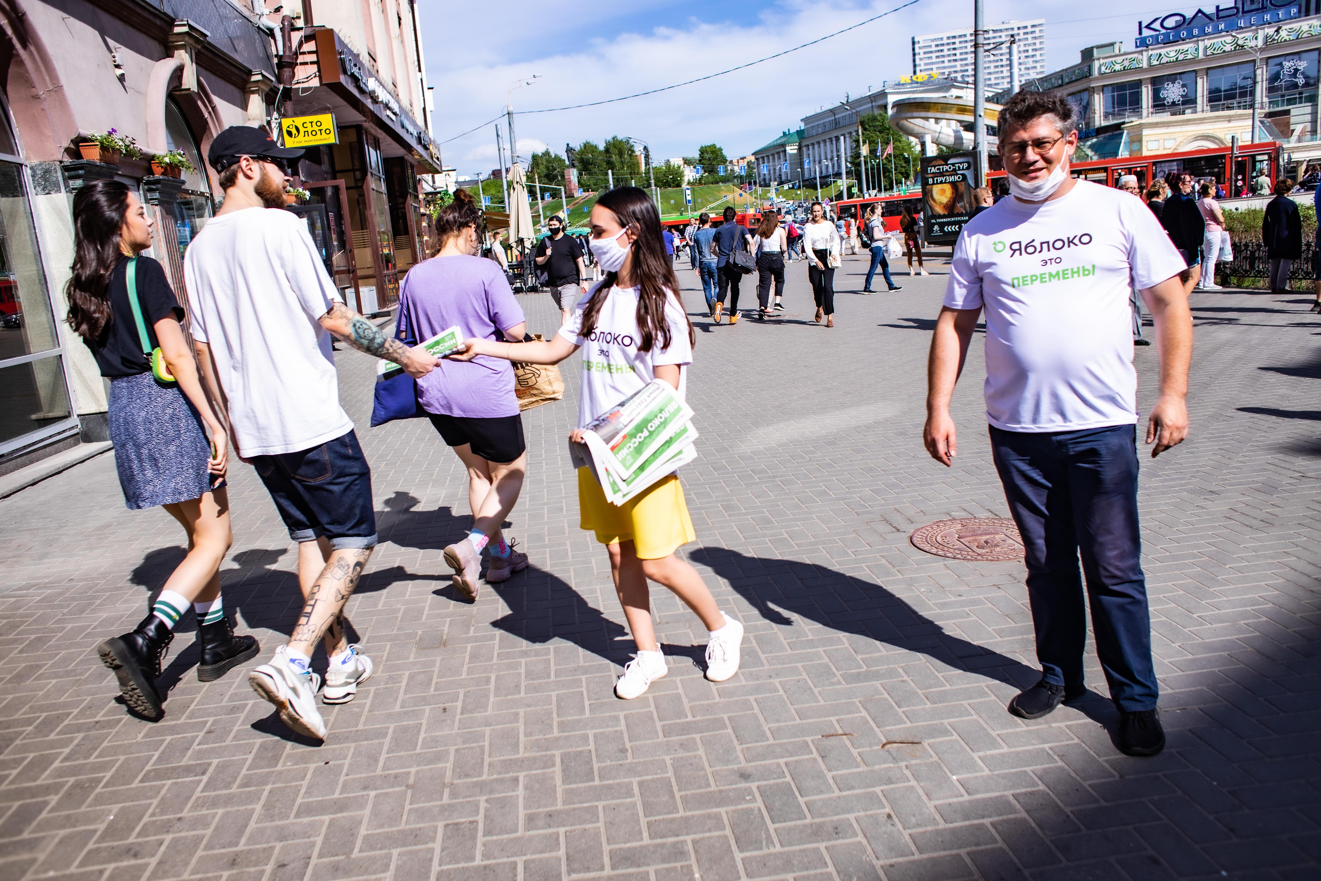Казань/ фото: пресс-служба партии