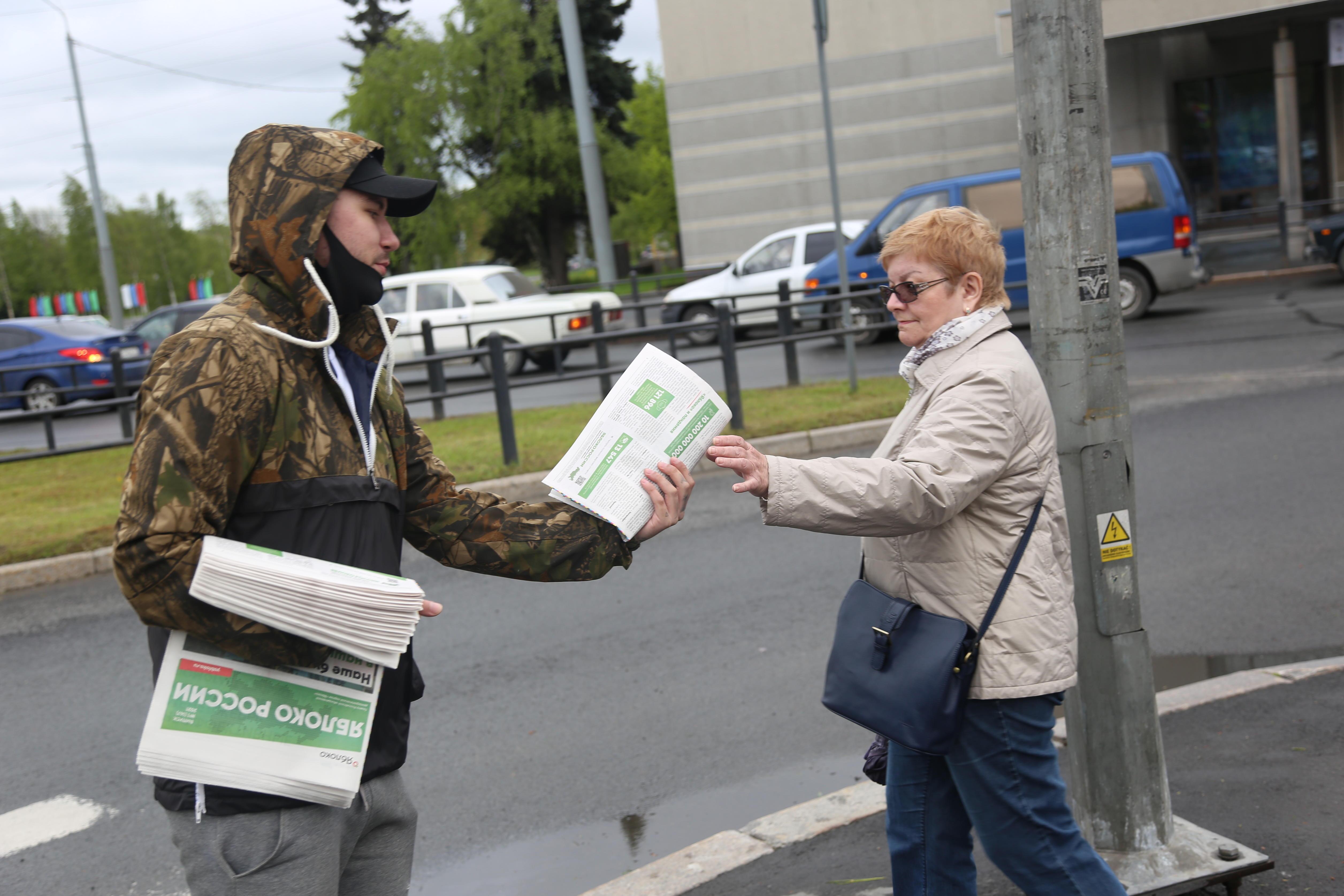 Петрозаводск/фото: пресс-служба партии